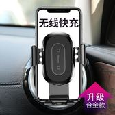 iphoneX無線充電器車載手機支架三星s8