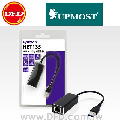 登昌恆 UPMOST NET135 Giga USB3.0網路卡 公司貨