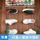 小白鞋2018春季新款兒童鞋女童小蜜蜂板鞋男童休閒鞋  enjoy精品