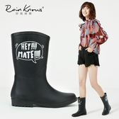 雨鞋  經典手繪雨靴防水中筒雨鞋水鞋套鞋時尚雨靴秋冬加絨雨鞋