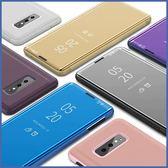 三星 A8s A9 2018 J6+ 立式電鍍皮套 手機皮套 鏡面皮套 掀蓋殼 硬殼 保護套