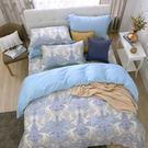 60支天絲 雙人床包枕套組 / 薄被套 ...