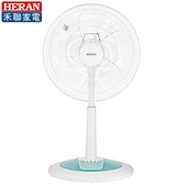 HERAN禾聯 14吋風扇HAF-14SH520【愛買】