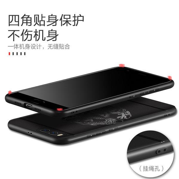 小米 小米6 手機殼 XIAOMI6 米6 保護套 創意防摔 矽膠套 輕薄軟殼 微磨砂 千機變 送指環支架丨麥麥3C
