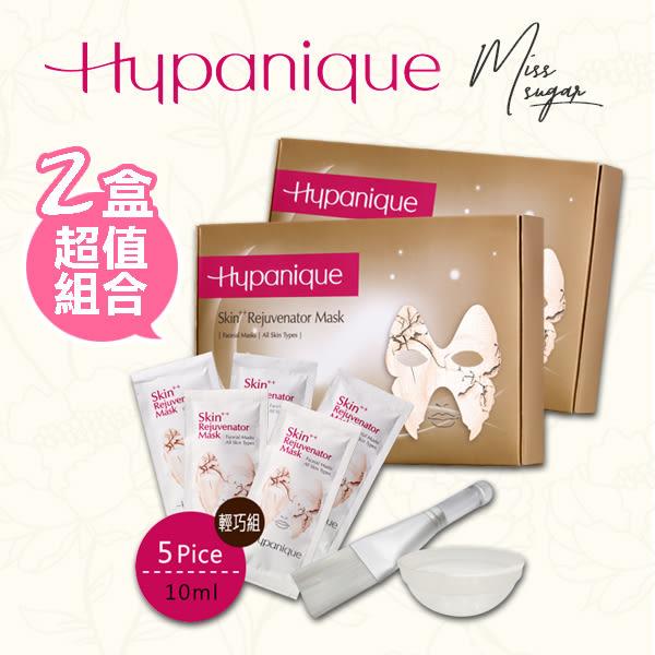 【Miss.Sugar】Hypanique涵沛 殭屍面膜拉提組2盒(共20包裝)+輕巧組(5包裝【H100249】