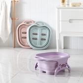 可折疊洗腳盆泡腳桶塑料加厚腳底按摩桶便攜式成人大號家用足浴盆 居享優品