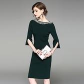 洋裝-中袖一字領釘珠純色針織女連身裙2色73of118[巴黎精品]
