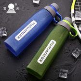 隨身杯 隨手杯 水杯 800ML運動大水杯塑料夏季健身超大容量水壺戶外便攜-黑色地帶