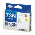 【奇奇文具】愛普生EPSON T105450 NO.73N 黃色 原廠墨水匣