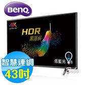 BenQ明基 43吋 43JR700 護眼 4K HDR 智慧連網入門款 液晶顯示器 液晶電視(含視訊盒)