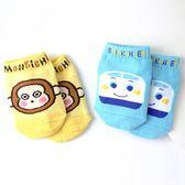 三麗鷗系列直版寶寶襪 淘氣猴+新幹線 童襪 嬰兒襪 襪子