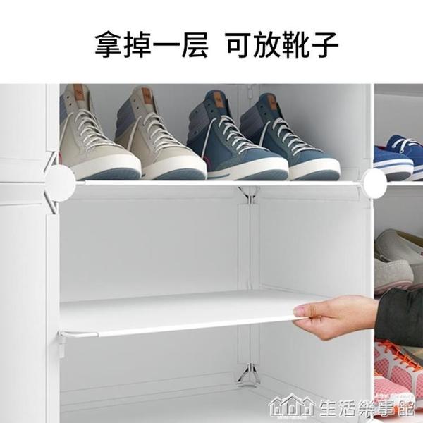 鞋架宿舍簡易門口多層防塵家用室內好看經濟型收納神器小型鞋櫃子NMS【樂事館新品】