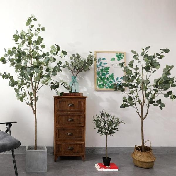 北歐風ins仿真尤加利樹網紅店綠植植物盆栽民宿客廳落地裝飾 NMS 樂活生活館