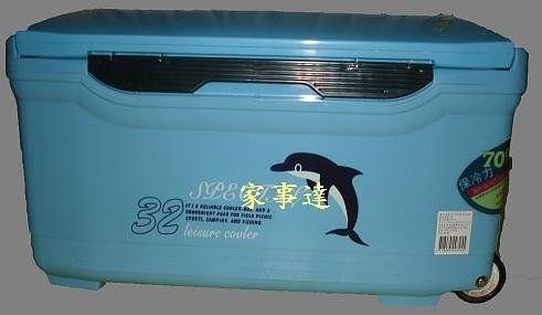 [ 家事達 ] 100L冷凍箱附背帶--釣魚 露營 擺攤最佳幫手
