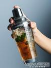 半房玻璃調酒器帶刻度雪克杯透明奶茶手搖杯酒吧雞尾酒搖酒壺酒具『新佰數位屋』