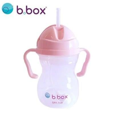 澳洲 b.box 防漏學習水杯(240ml)-(櫻花粉)