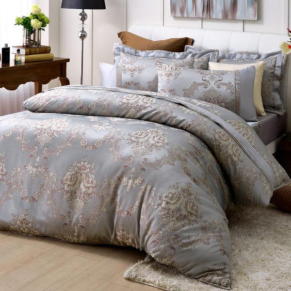 雙人六件式緹花貢緞創意口袋被套床包組-HOYACASA諾娜