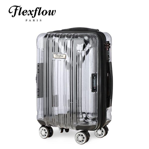 Flexflow 限量透明版 純PC 19吋 智能測重 可擴充拉鍊 防爆拉鍊旅行箱 里爾系列 【官方直營】