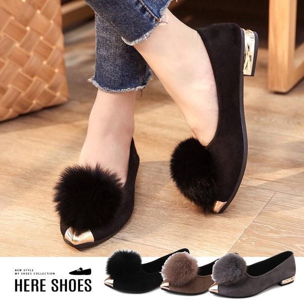 [Here Shoes]秋冬韓版可愛毛球毛毛鞋女尖頭包鞋娃娃鞋跟鞋低粗跟─AW908