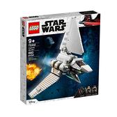 75302【LEGO 樂高積木】Star Wars 星際大戰系列 - Imperial Shuttle