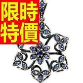 藍寶石 項鍊 墜子S925純銀-0.82克拉生日聖誕節禮物女飾品53sa41[巴黎精品]