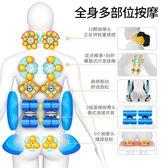 按摩椅家用全自動太空艙全身小型揉捏椅墊頸椎按摩器頸部腰部肩部 WD初語生活館