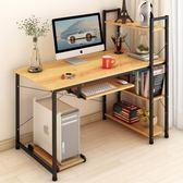 (尾牙交換禮物)創意 藝諾琳依電腦桌簡易台式桌家用簡約現代辦公桌書桌書架組合做桌子