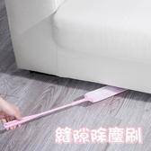 縫隙除塵刷清潔刷-加長扁平不織布清潔工具(顏色隨機出貨)73pp383【時尚巴黎】