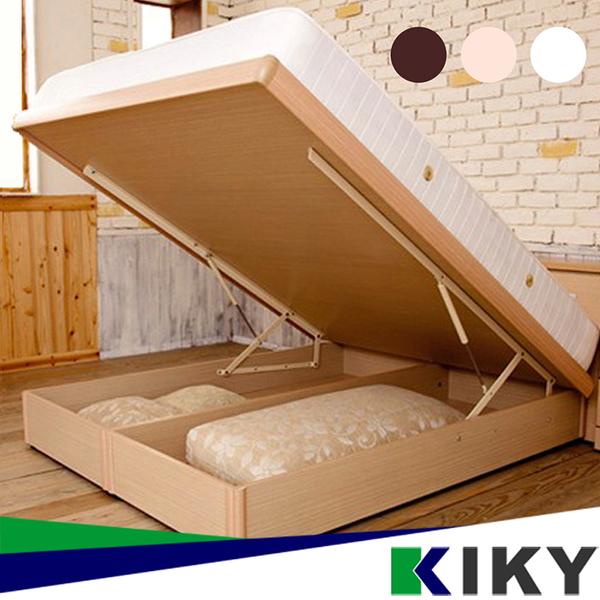 【KIKY】安心亞斯蘭六分板氣壓式掀床5尺(胡桃/白橡/純白),有安全裝置更安心~ 人氣賣家商品~P2