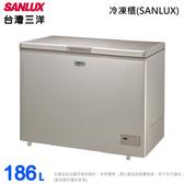 (含拆箱定位)SANLUX台灣三洋 186L上掀式冷凍櫃風扇式無霜 SCF-186GF