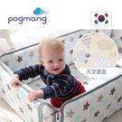 嬰兒床適用 pogmang 韓國1.5cm 3D床圍透氣墊-天空遨遊★ I-PGBBS-001