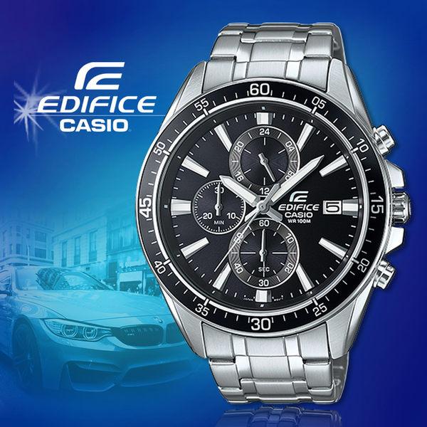 CASIO手錶專賣店 卡西歐 EDIFICE EFR-546D-1A 男錶 賽車錶 三眼計時 礦物玻璃 防水100米 不鏽鋼錶帶