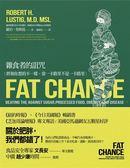 (二手書)雜食者的詛咒:胖和你想的不一樣,當一卡路里不是一卡路里