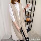 秋裝新款韓版寬鬆中長款針織外搭背心馬甲無袖開衫毛衣外套 創意家居生活館