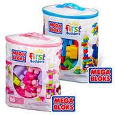 MEGA BLOKS 美高80片積木袋(藍色/粉色)