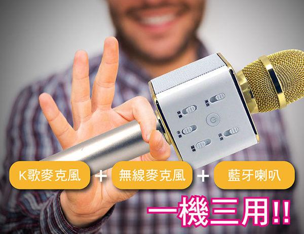【9折優惠+加贈手機支架 】人因 行動K歌王 KB500P 加強版無線藍芽K歌麥克風/音響喇叭(珊瑚紅色)X1台