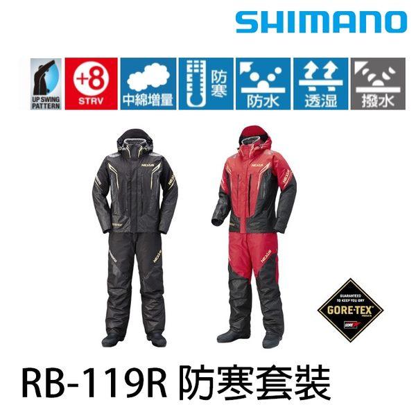 漁拓釣具 SHIMANO RB-119R 紅/黑 #L #XL 套裝