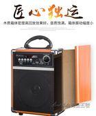 廣場舞音響戶外便攜式小型移動K歌播放器可充電手提地攤廣告重低音炮家用CY 後街五號