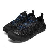 Merrell 戶外鞋 Choprock 黑 藍 男鞋 水陸兩棲 運動鞋 【ACS】 ML033531
