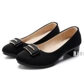 簡約時尚工作鞋女淺口中跟Ol職業鞋黑色粗跟女單鞋老北京布鞋女鞋 JA5158『麗人雅苑』