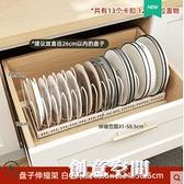 御仕家廚房臺面可伸縮放碗盤子置物架家用多功能碗碟瀝水收納神器 NMS創意空間
