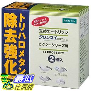 [東京直購] Cleansui 三菱麗陽 可菱水 濾水器濾心 2入 PPC4440W 相容:PS956/PZ934/PP945/PX912/PA902_o75