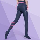 (輸碼Yahoo2019享88折) Bast 芭絲媞 纖柔極塑美腿襪-魅夜藍
