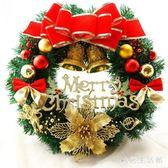 聖誕樹裝飾 圣誕花環30CM40/50/60CM 新年裝飾品門掛圣誕樹花圈 nm12728【歐爸生活館】
