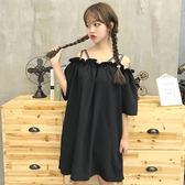 春季女裝新款韓版寬松露肩一字領短袖洋裝學生交叉露背吊帶短裙 三天狂歡 八折鉅惠