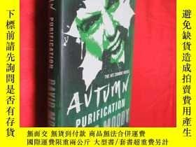 二手書博民逛書店Purification罕見(大32開,硬精裝 ) 【詳見圖】Y