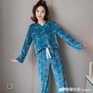 春秋季金絲絨睡衣女士長袖兩件套韓版寬鬆可愛草莓家居服套裝秋冬 雙十二全館免運