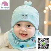 嬰兒保暖帽 嬰兒帽子0-3-6-12個月男女寶寶帽子新生兒柔棉胎帽棉布套頭帽春秋 歐歐流行館