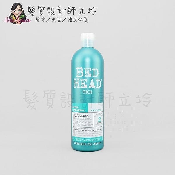 立坽『洗髮精』提碁公司貨 TIGI BED HEAD 摩登重建洗髮精750ml LH06