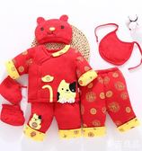 拜年服新生兒紅色棉衣新年裝嬰兒唐裝女過年衣服男寶寶冬喜慶套裝拜年服